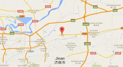 chinasignco address